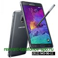 Samsung GALAXY Note 4 (quad core)
