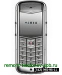 Ремонт Vertu Constellation Monogram