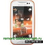 Ремонт Sony Ericsson Mix Walkman WT13i